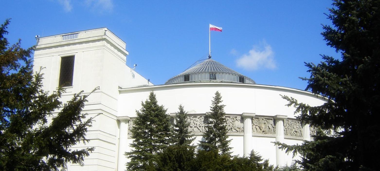 В Польше вступили в силу новые положения закона об иностранцах